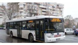 Read more: Pitești. Începând de azi, se schimbă programul de circulație al autobuzelor