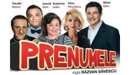Read more: Piesa de teatru