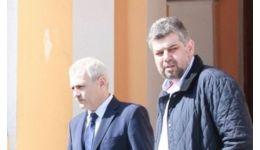 Read more: Bombă ! Dragnea și Ciolacu au ieșit la o cafea