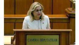 Read more: Ce i-a răspuns Ministerul Educației Naționale deputatului PSD Daniela Oteșanu cu privire la noile modificări ale Legii educației pentru creșterea calității actului educativ