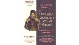 """Read more: Concert Omagial """"Ofrandă Sfântului Ierarh Calinic"""". Participă actorii Daniela Nane, Ozana Barabancea și Silviu Biriș"""