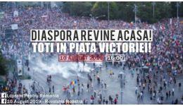 Read more: Ce revendicări de 2 lei au protestatarii români în comparaţie cu ce au cerut Vestele Galbene