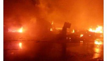 f_350_200_16777215_00_images_Incendiu-Dragoslavele-2.jpg