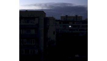 f_350_200_16777215_00_images_banner1_se_va_stinge_lumina.jpg