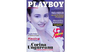 f_350_200_16777215_00_images_banner1_ungureanu_corina_playboy.jpg