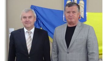 f_350_200_16777215_00_images_banner3_Primarul-Ramnicului-si-Ambasadorul-Belarus---mai-2018.JPG