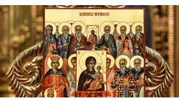 f_350_200_16777215_00_images_banner3_duminica-ortodoxiei-pastorala.jpg