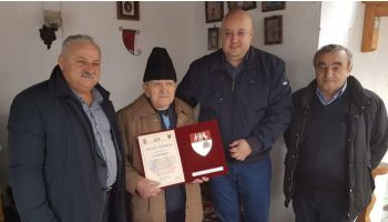 f_350_200_16777215_00_images_banner3_radulescu-distinctii-veterani.jpg