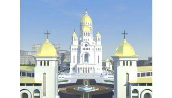f_350_200_16777215_00_images_catedrala_mantuirii.jpg