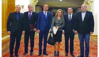 f_350_200_16777215_00_images_parlamentari_psd_valcea.jpg