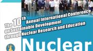 Argeș. Conferința Anuală Internațională NUCLEAR  2017, la a 10-a ediție. Va fi prezent și premierul Sorin Grindeanu